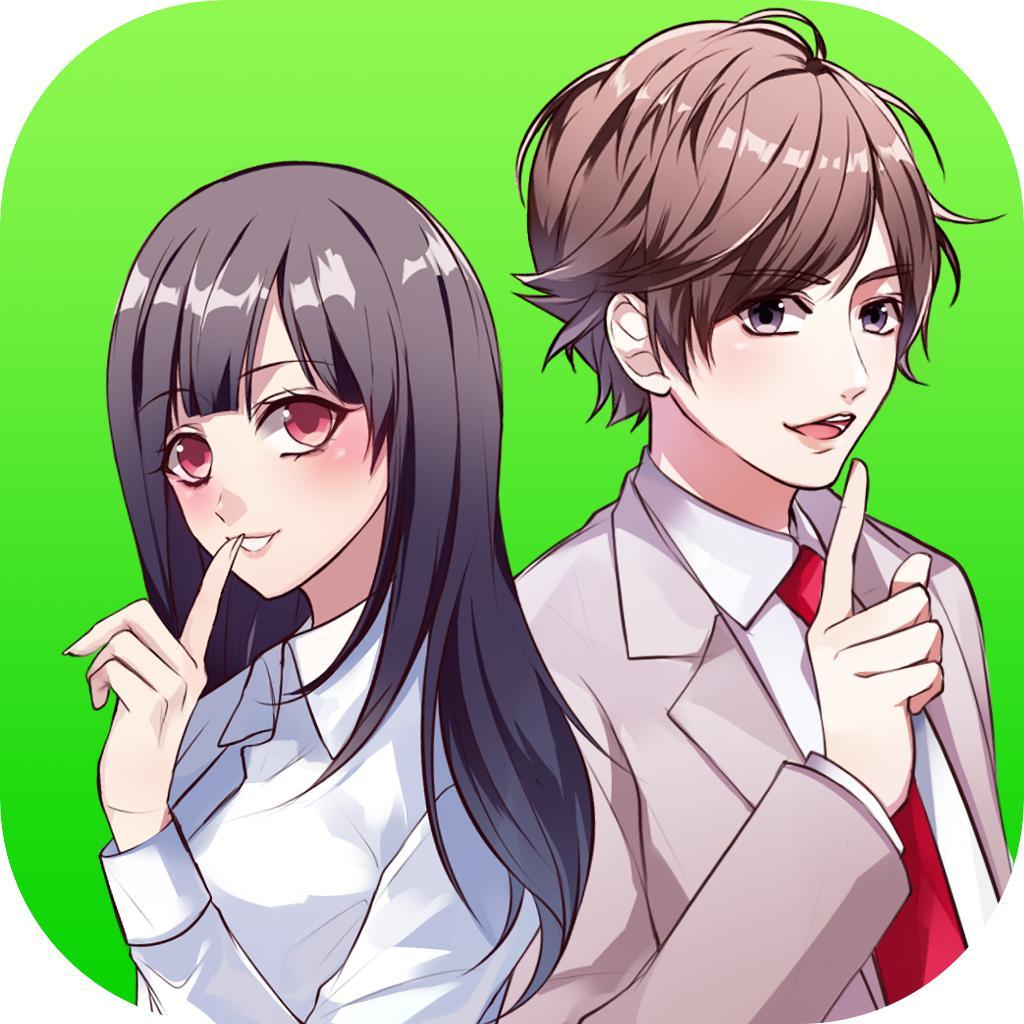 Secret Love!Has been started!!