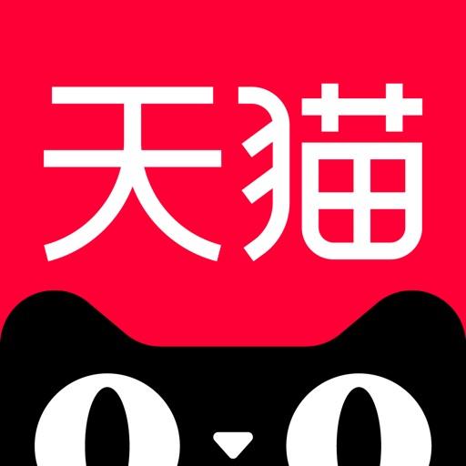 手机天猫-理想生活上天猫
