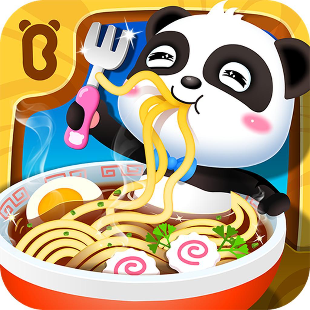 Little Panda Chinese Food