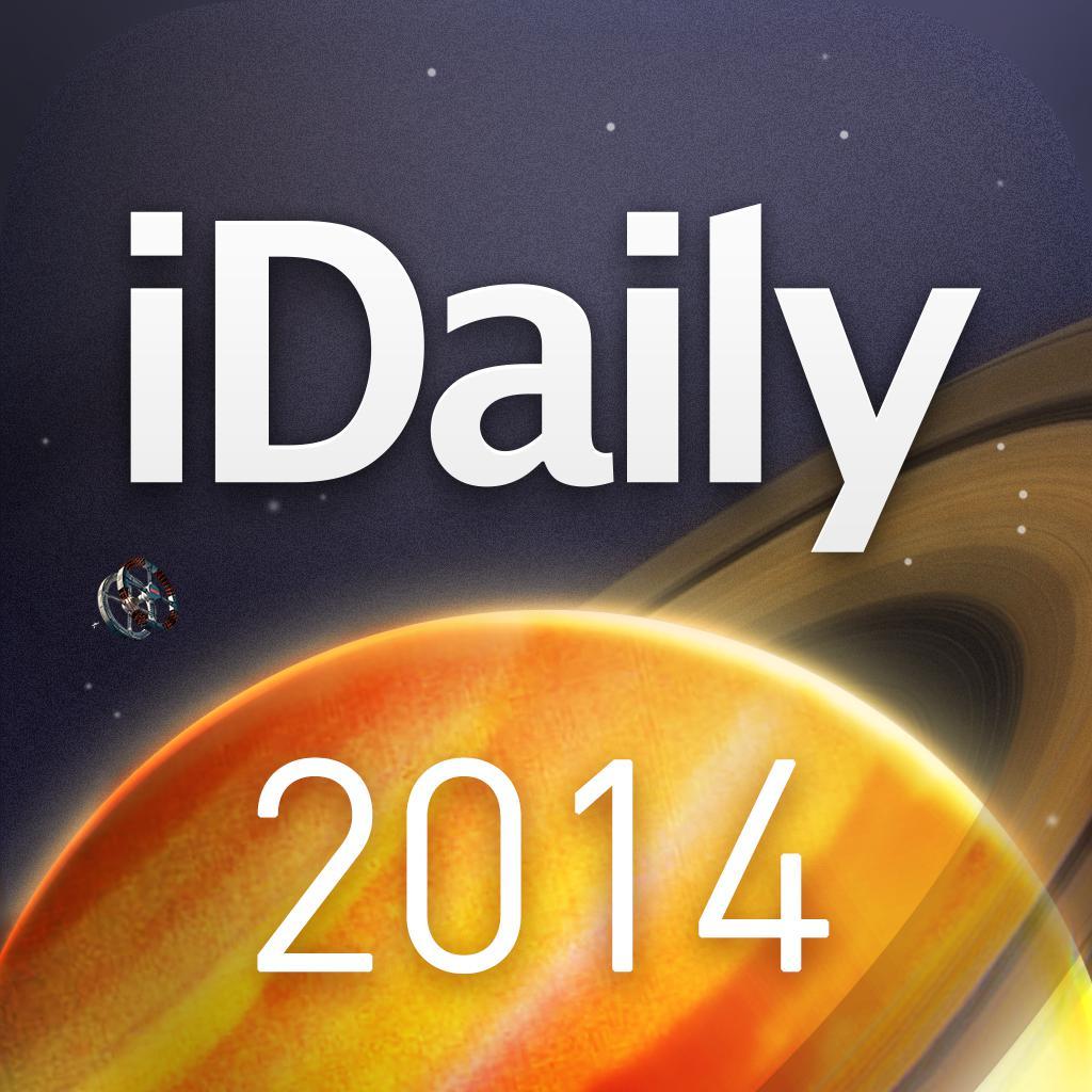 iDaily · 2014 年度别册