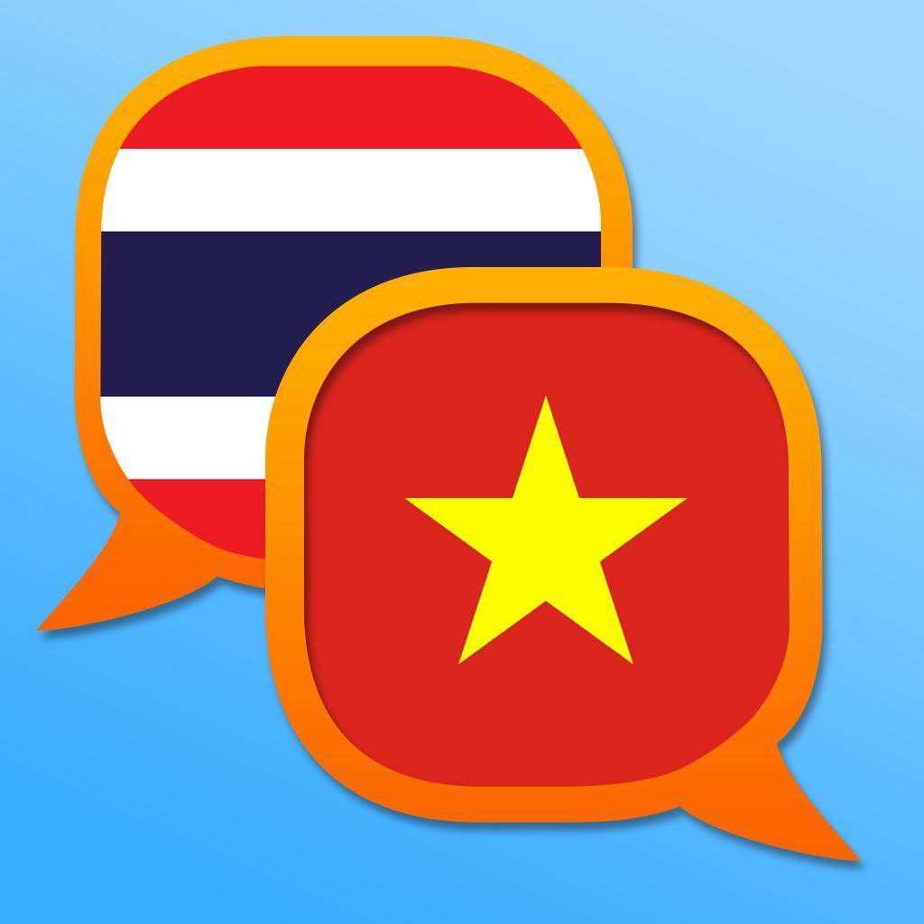 พจนานุกรมไทยเวียดนาม
