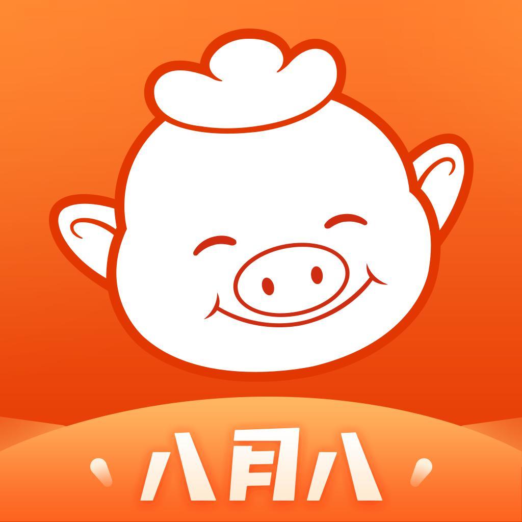 猪八戒-灵活用工,就找猪八戒网!