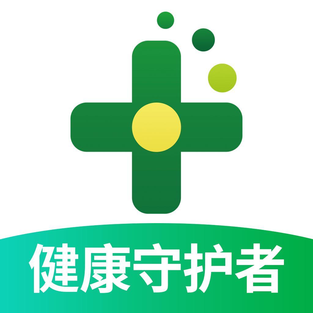药房网商城-网上药店,买药医药网