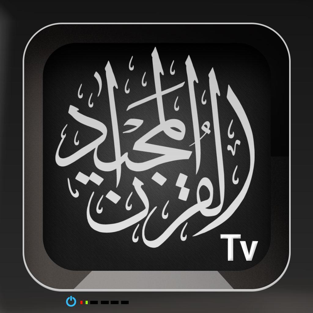 Quran TV — Muslims & Islam