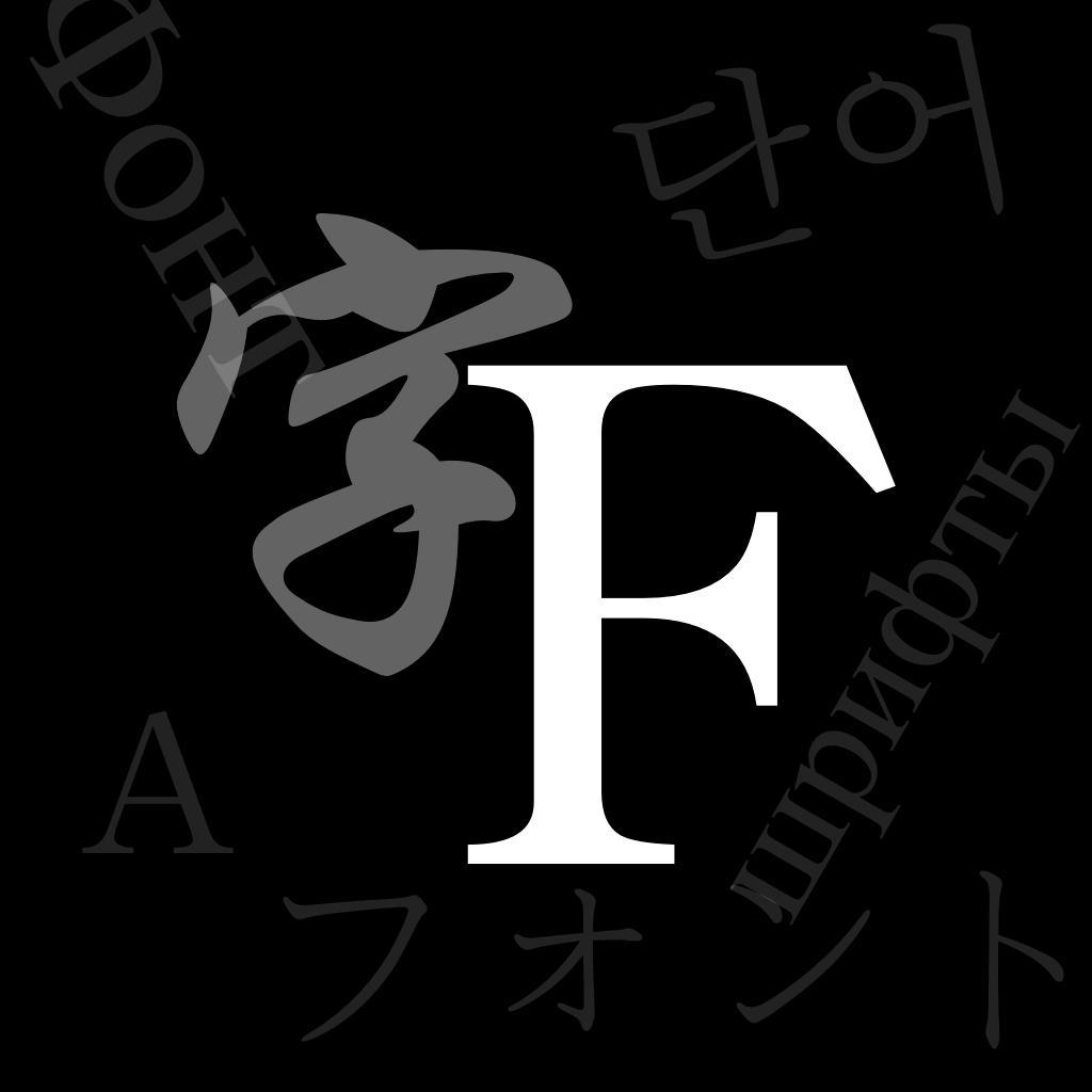 Font-System Font Provider